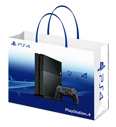 PS4-Shopping-Bag