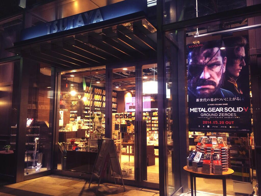 Tsutaya-MGSV-Ground-Zeroes
