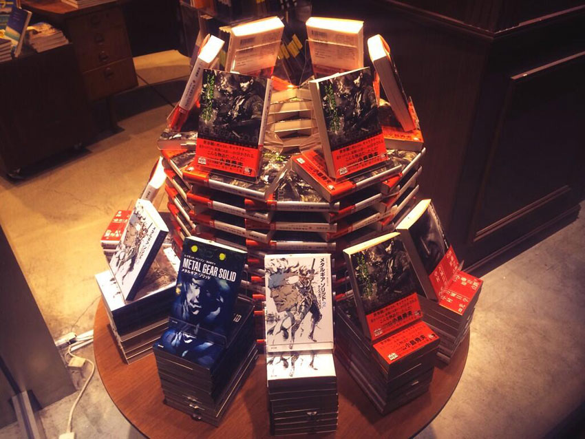 Tsutaya-Metal-Gear-Novels