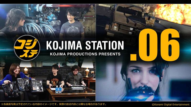 Kojima-Station-06