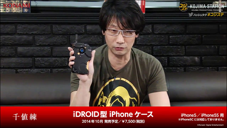 Kojima-Station-4-Kojima-Idroid-iPhone-Case-2