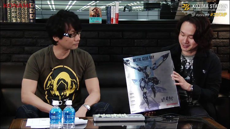 Kojima-Station-Shinkawa-RAY-Box