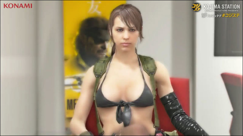 MGSV-GZ-3D-Capture-Quiet-2