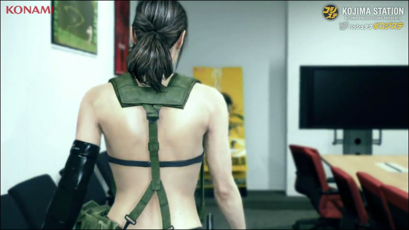 MGSV-GZ-3D-Capture-Quiet