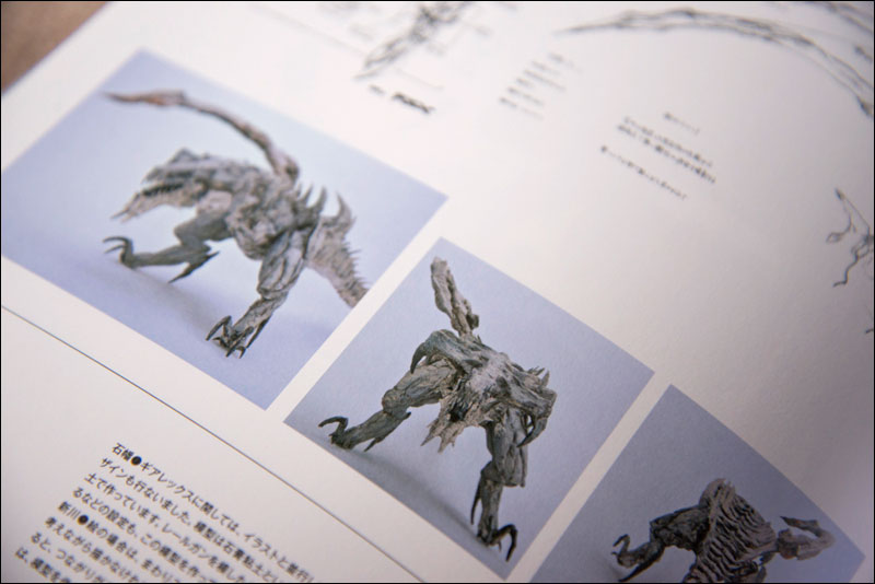 Metal-Gear-Solid-Peace-Walker-Official-Art-Works-Monster-Designs