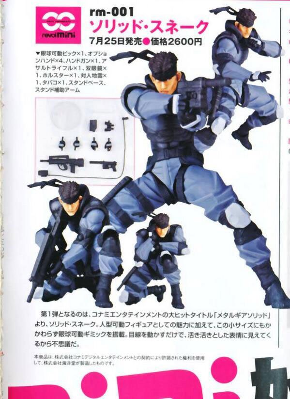 Revoltech-Mini-Solid-Snake-Scan