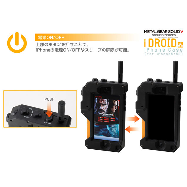 Sentinel-iDroid-iPhone-Case-Product-Image-3