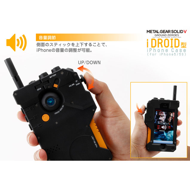 Sentinel-iDroid-iPhone-Case-Product-Image-4
