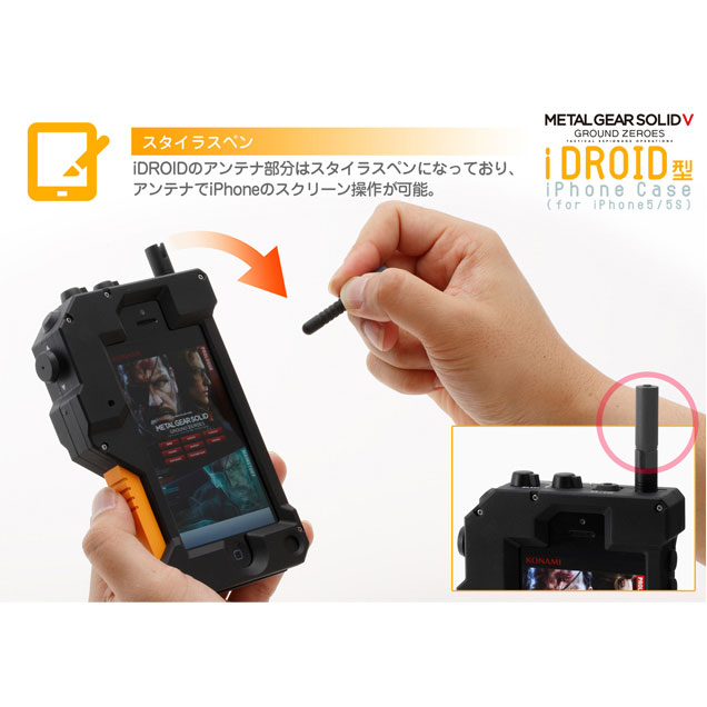 Sentinel-iDroid-iPhone-Case-Product-Image-6