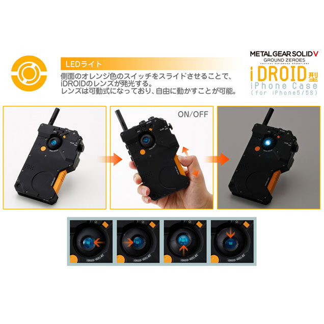 Sentinel-iDroid-iPhone-Case-Product-Image-7