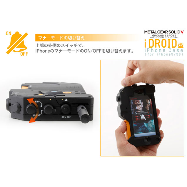 Sentinel-iDroid-iPhone-Case-Product-Image-8