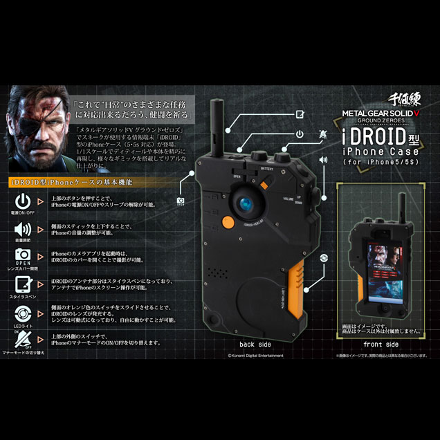 Sentinel-iDroid-iPhone-Case-Product-Image-9