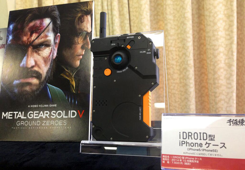iDroid-iPhone-Case