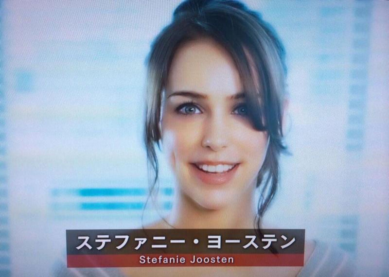 Stefanie-Joosten-Kojima-Station-Sound-Studio