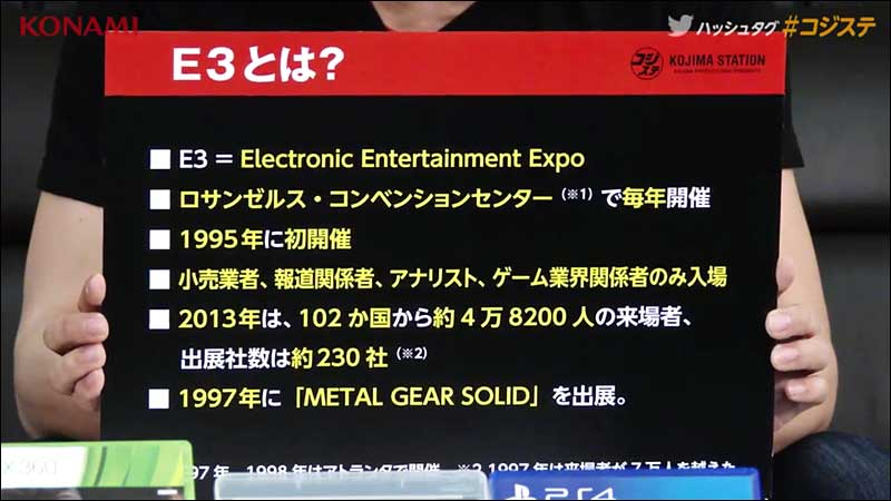 Kojima-Station-Metal-Gear-E3