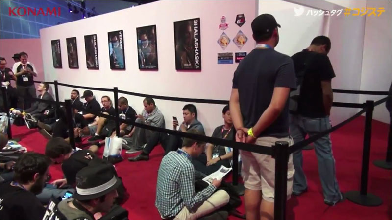 Konami-E3-2014-Booth-Waiting