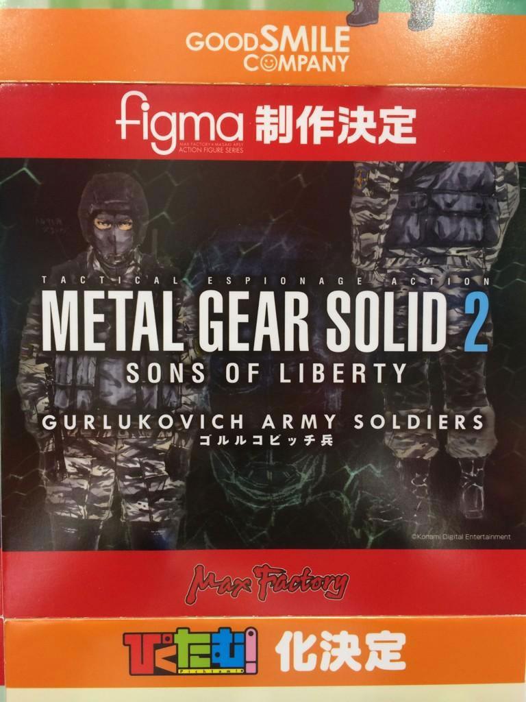 MGS2-Gurlukovich-Soldiers-Figma-Teaser