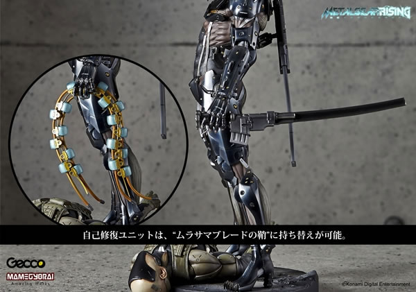 Metal-Gear-Rising-Raiden-Gecco-Statue-33