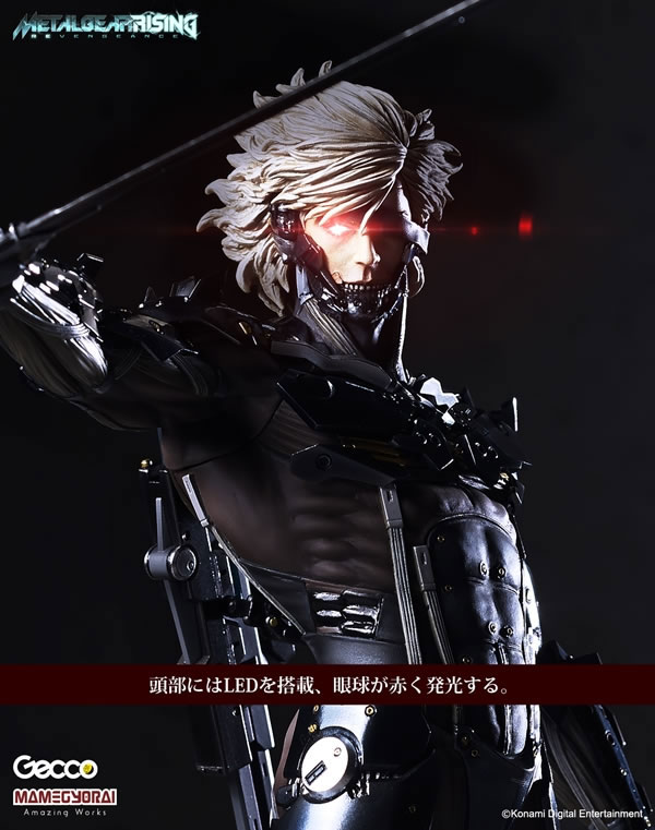 Metal-Gear-Rising-Raiden-Gecco-Statue-34