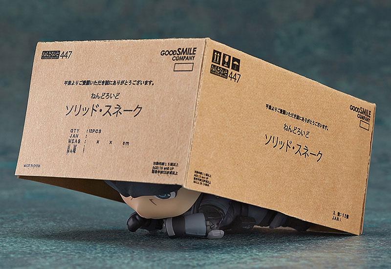 Solid-Snake-Nendoroid-Figure-6