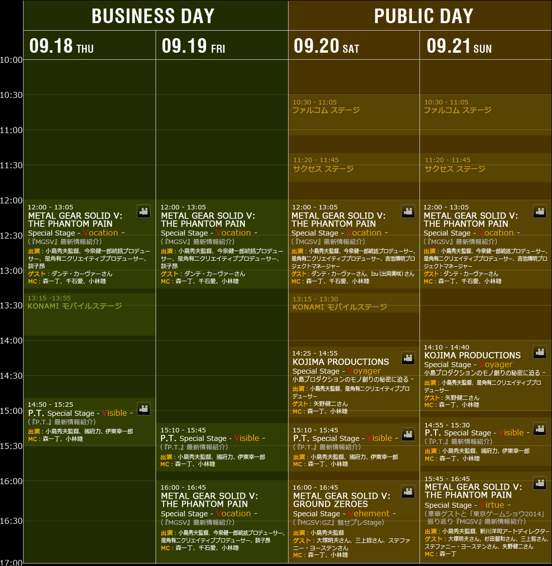 Kojima-Productions-TGS-2014-Schedule