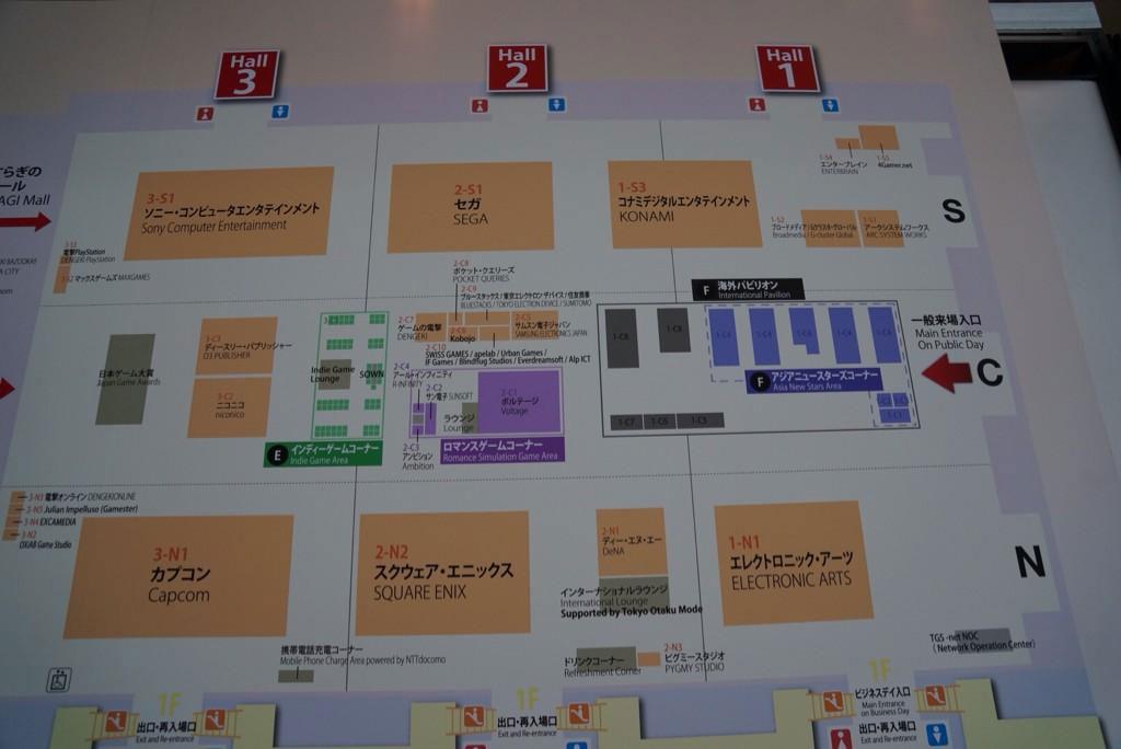 Kojima-Tokyo-Game-Show-2014-Booth-Preparations