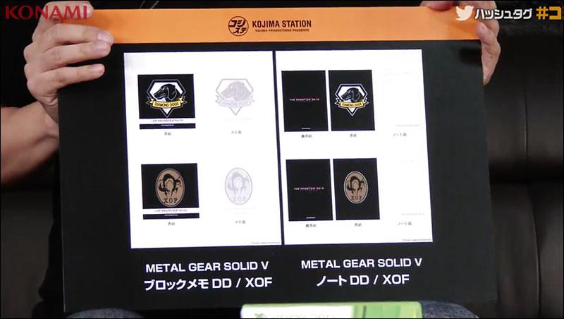 Konami-TGS-Merchandise-2