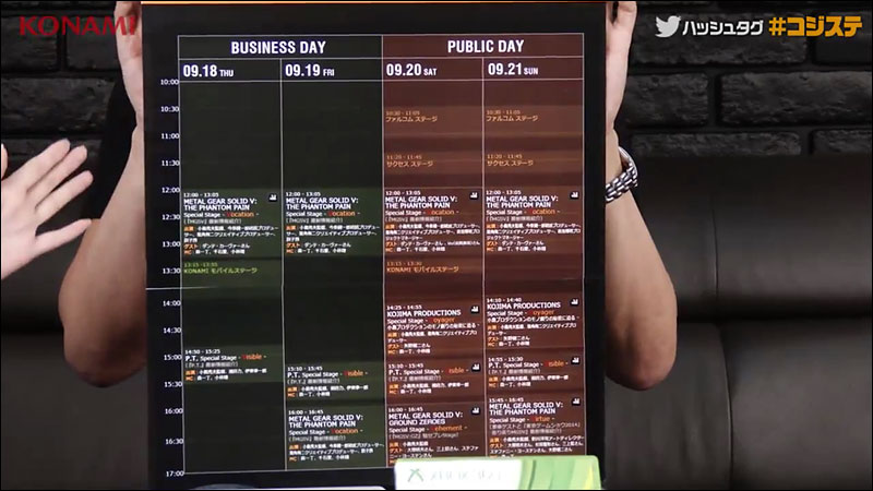 Konami-TGS-Schedule