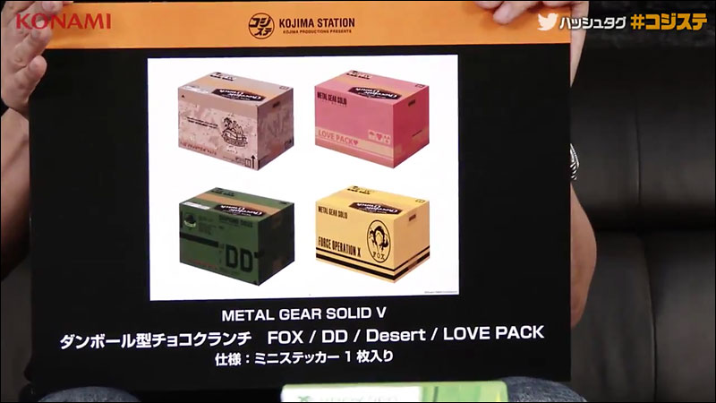 MGS-Chocolate-Box-TGS-2014