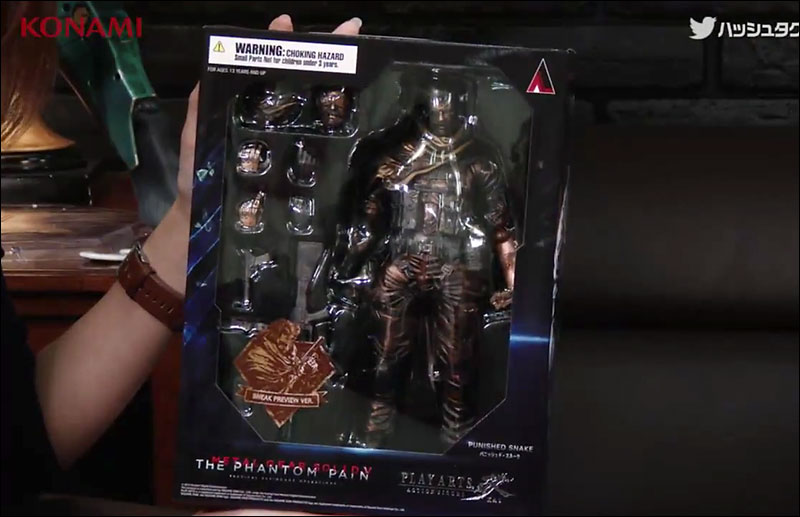 MGSV-Bronze-Snake-Box-TGS-2014