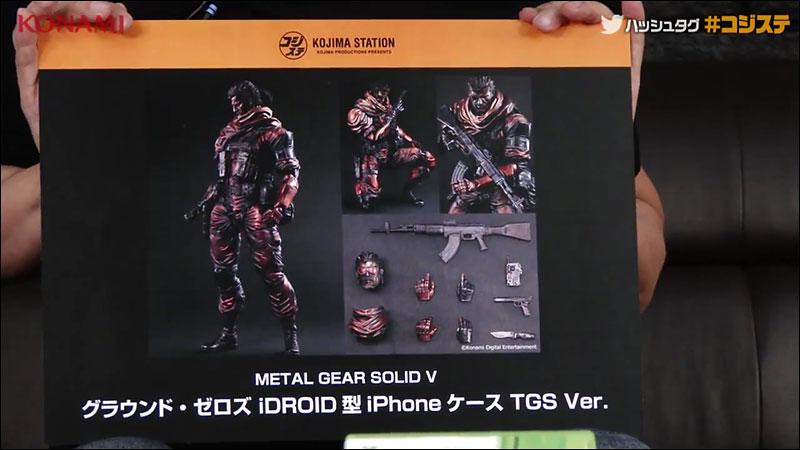 MGSV-Bronze-Snake-TGS-2014