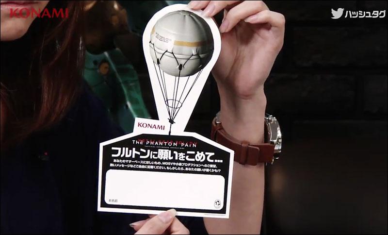 MGSV-Fulton-Balloon-TGS-2014
