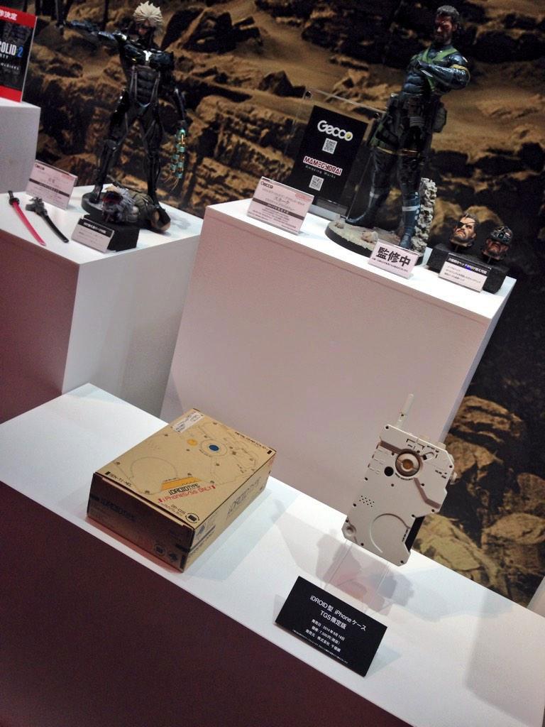 MGSV-TGS-2014-Merchandise-3