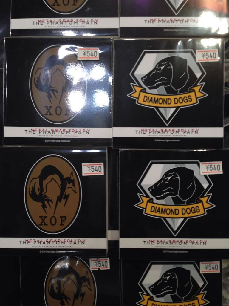 MGSV-TGS-2014-Merchandise-Notebooks-2