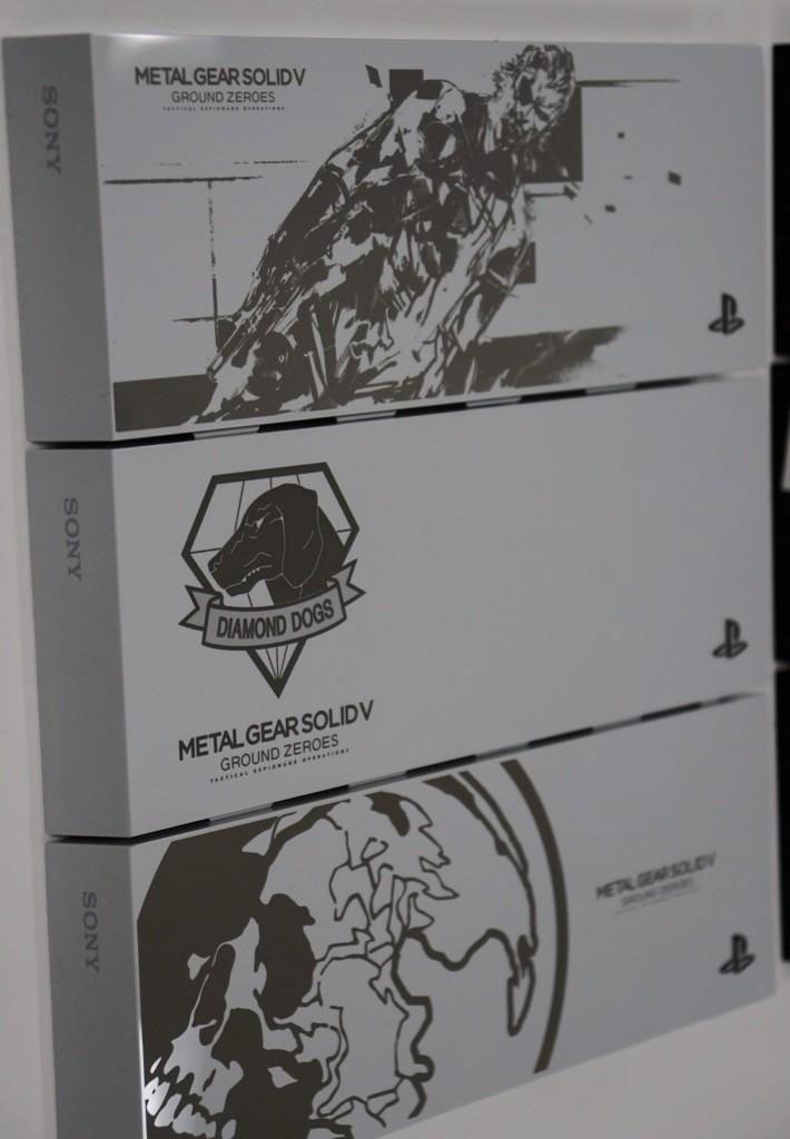 PlayStation-4-HDD-Cases-White-MGSV-Ground-Zeroes