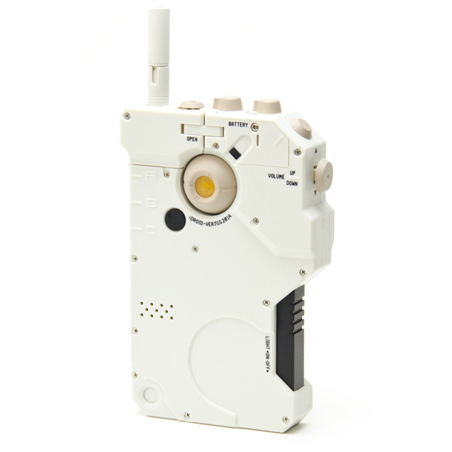 White-iDroid-iPhone-Case-Sentinel