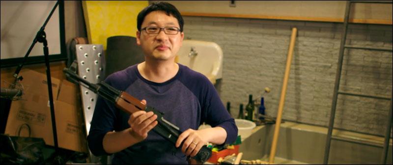 Akihiro-Teruta-Foley-Gun