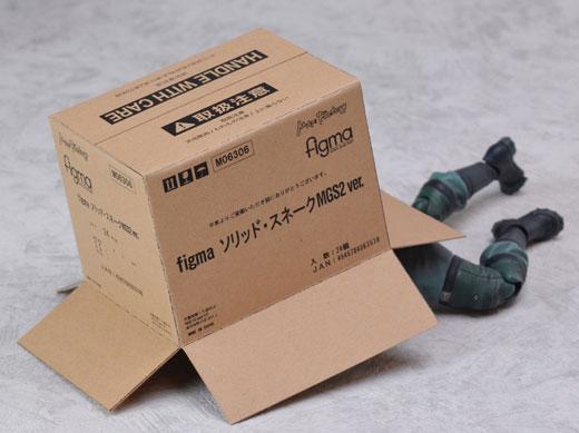 Figma-Metal-Gear-Solid-2-Snake-12