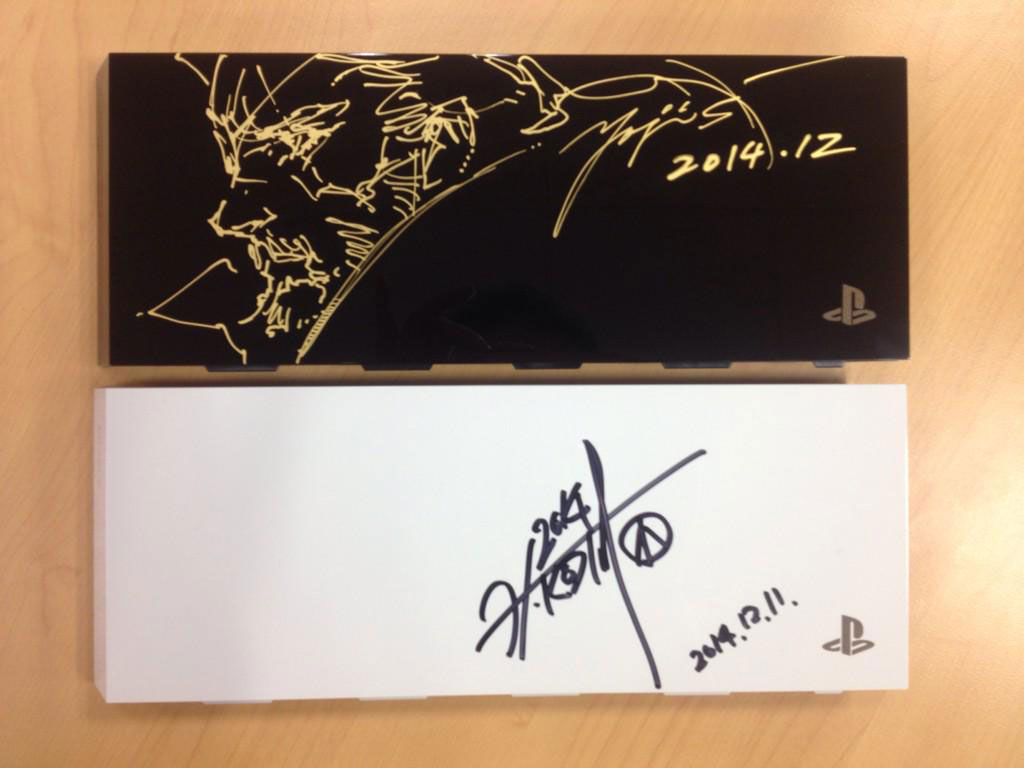 MGS-Shinkawa-PS4-HDD-Covers