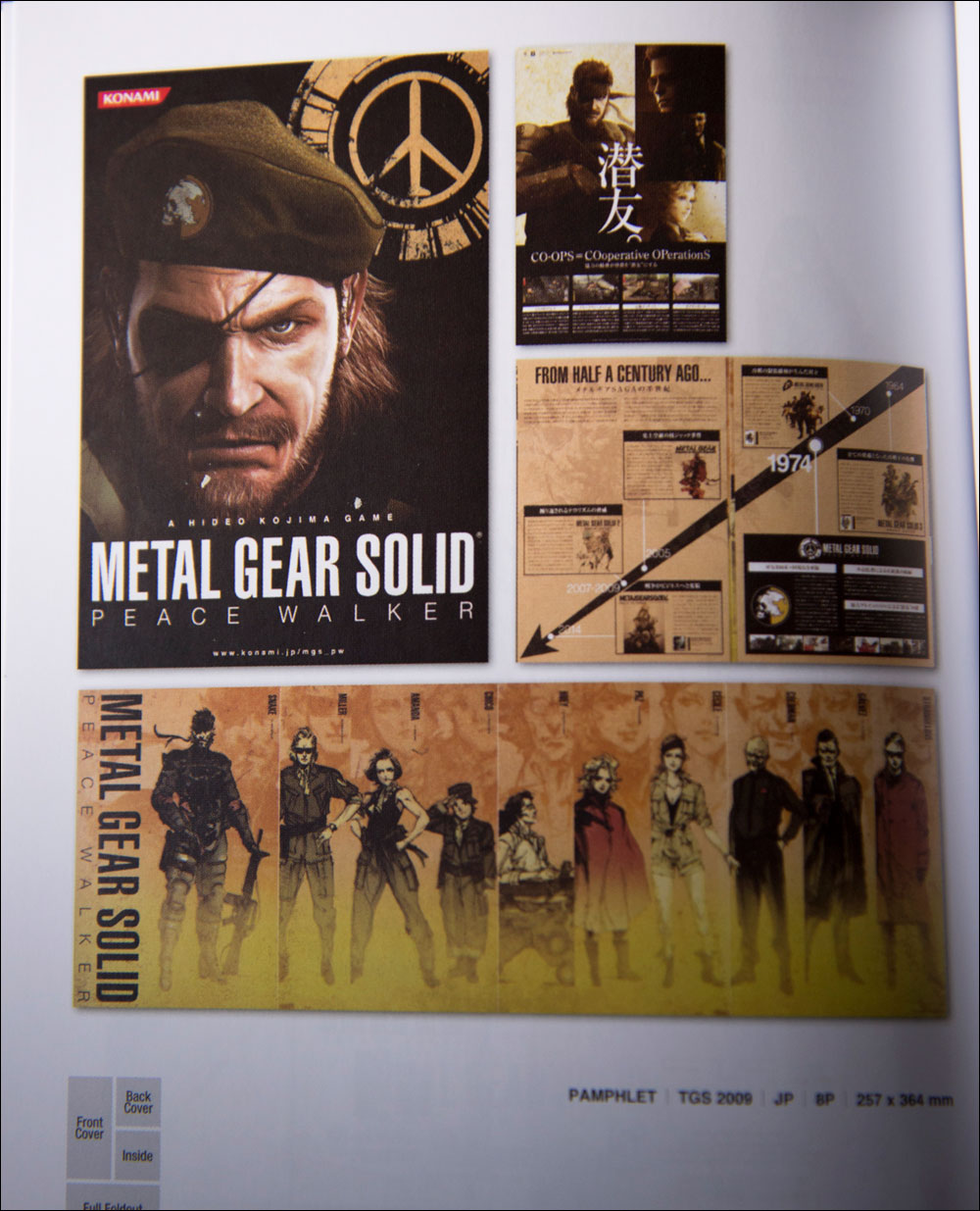 Metal-Gear-Solid-The-Legacy-Collection-Art-Book-MGSPW-Posters