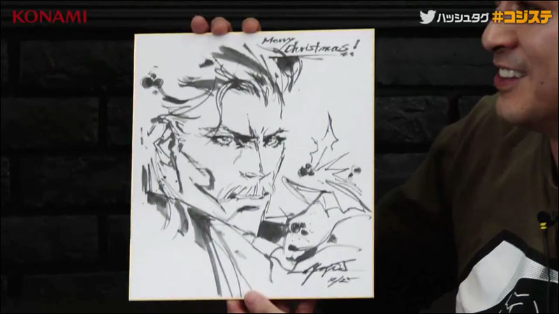 Kojima-Station-31-Ocelot-Drawing