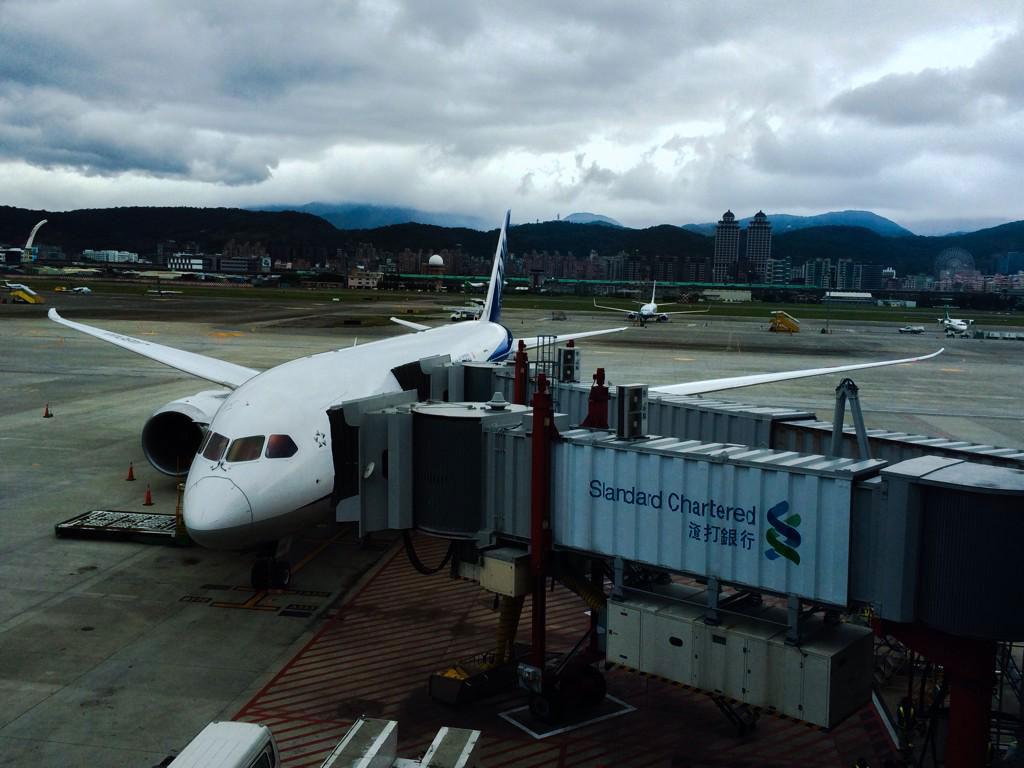 Kojima-Taipei-Arrival