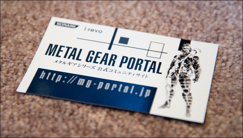 MGS-Portable-Ops-KonamiStyle-Premium-Pack-MG-Portal