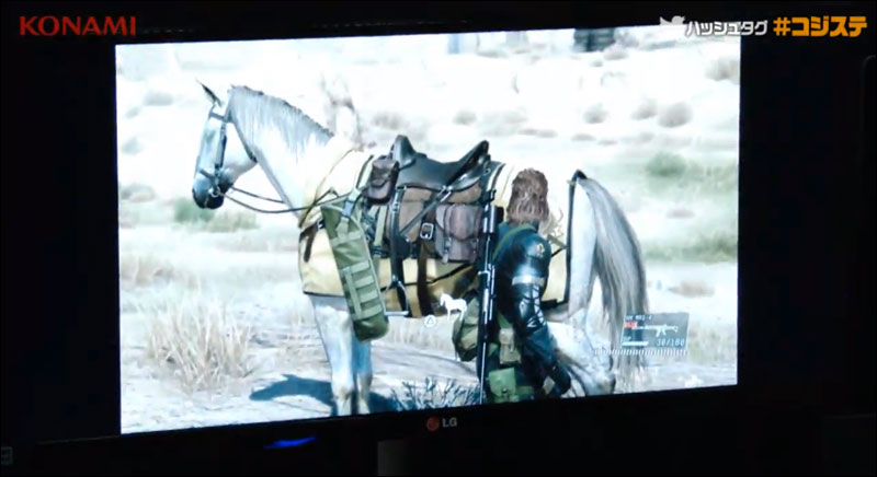 MGSV-TPP-Customize-Horse
