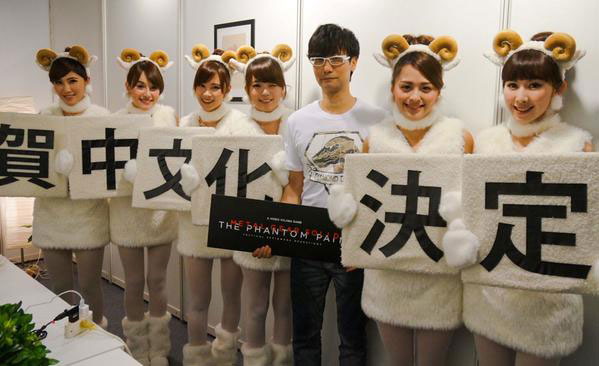 MGSV-Taipei-Game-Show-Kojima-with-Sheep