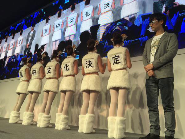 MGSV-Taipei-Game-Show-Stage-Event-Sheep-3