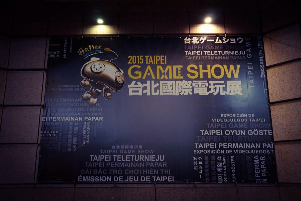 Taipei-Game-Show-2015-Billboard