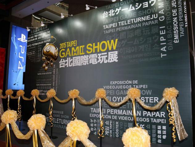 Taipei-Game-Show-2015