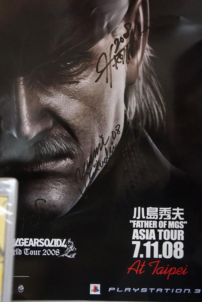 Kojima-at-SCE-Taiwan-Yumi-Kikuchi-Autograph