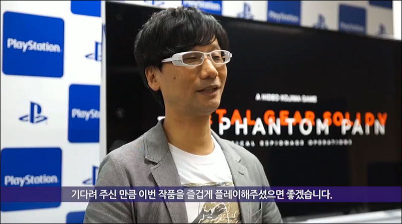 Kojima-confirms-Korean-language-for-TPP